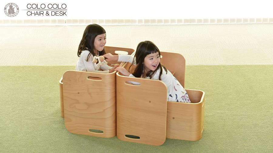 2人用椅子 ベンチ