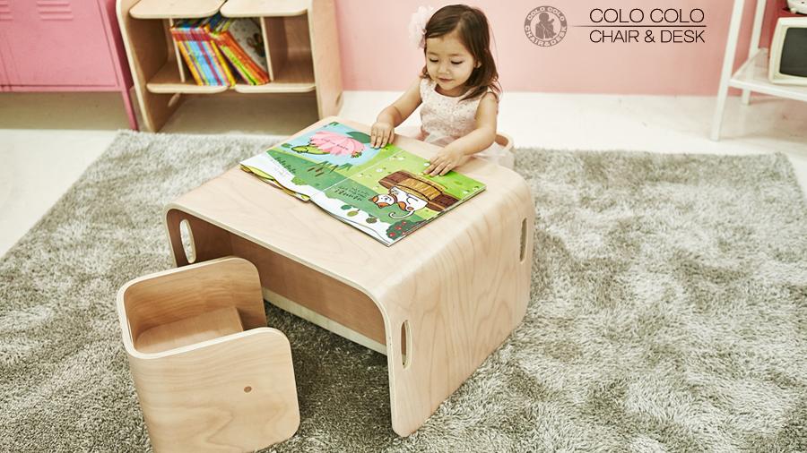 ベビーチェア 子供用椅子